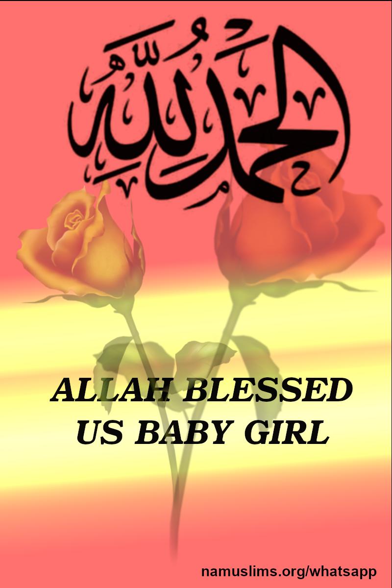 Alhamdulillah Calligraphy Png